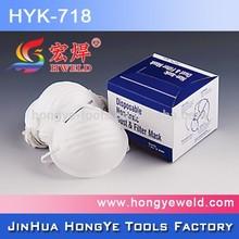 Hypo Against Allergy Dust Mask For free Sample