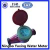 Rotary Vane Wheel Wet-dial hot water flow meter