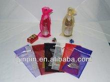 Print Sheer Organza Bags