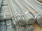 GB/BS/ASTM/JIS- Hot Rolled Deformed Bar