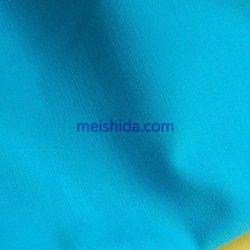 IMO GOTS Certified Organic Cotton Poplin For Shirt 32s 40s