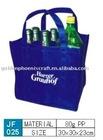 non-woven beer bag,Foldable Blue Bottle Non Woven Tote Bag