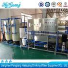 Jiangmen haiguan ro water purifier/ro water filter/ro water filter system