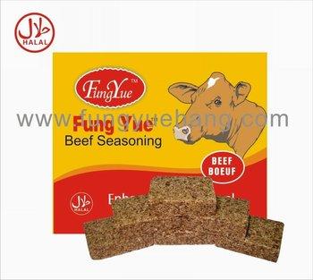 Cooking Seasoning Beef Super Cube