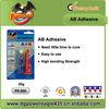AB Adhesive