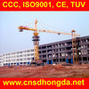 Mobile Tower Crane QTZ63B (5013)