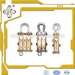 Hoisting Tackle (Steel wheel)