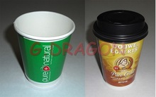 Disposable 12oz customized logo paper coffee cup