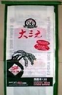 rice bag , 5kg,10kg ,25kg 50 kg rice bag