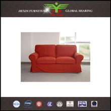 IKea fabric sofa 1+2+3,cover can take off .home furniture