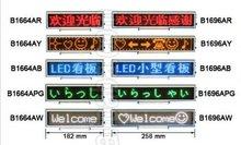 (Direct Manufacturer) mini LED desk/table display sign board for show promotion supermarket