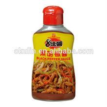 Yilin Black Pepper Sauce in Steak / BBQ / Beef 400g