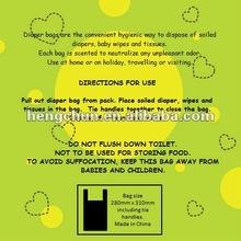 Biodegradable plastic nappy bag