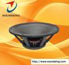 "24"" super subwoofer audio speaker SD-24001A"