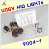 HID HEADLIGHT 12V55W