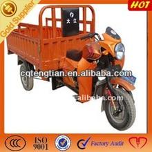 Best cruiser 200cc trike motorcycle