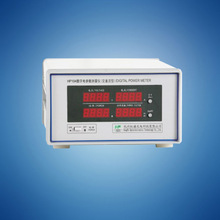 HP104 Digital Power Meter AC- Power Measurement