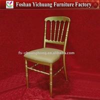 classy metal furniture YC-A31-2