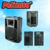 New 12 inch professional stage speaker RCF