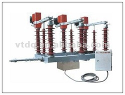 ZW38-12 vacuum circuit breaker for outdoor VCB