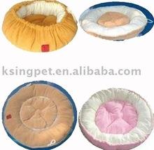 UFO bed pet supplies