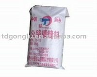 fill seam material for roads TS-1