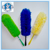 Microfiber Duster ,Eo-friendly duster,cleaning duster