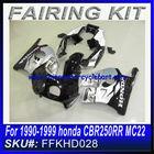 ABS fairing kit for MC22 CBR250RR SILVER AND BLACK fairing