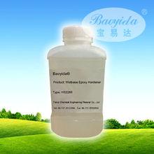 HMP2766A/HMP2766B Epoxy Resin
