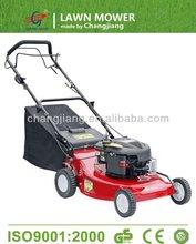 Rotary lawn mower CJ21GZZB60GL Garden machine