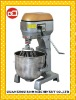 2012 Hot Selling Industrial Cake Mixer