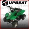 /product-gs/cheapest-mini-quad-atv-110cc-atv-atv110-3-346556065.html
