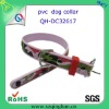 Bright quality military eco friendly pvc lucky dog collar pet collars