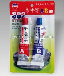 KI-T02 AB glue epoxy glue 5miniutes AB glue