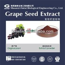natural grape seed 95% cosmetic grade