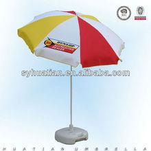 promotional beach umbrella new inventions