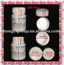 plastic pharmacy container,HDPE drug bottle,70cc medicine bottle
