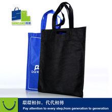 pp nonwoven bag