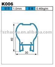 Sliding Door And Window Aluminum Profile- Vertical mullion