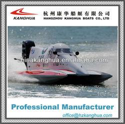 marine formula motorboats