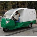 elettrico a tre ruoteimmondizia auto per la vendita