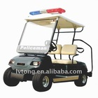 Cheap 2 Seater Electric Patrol Car with police light