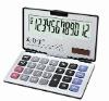 12 digits desktop pocket calculator dual power calculator DT-268
