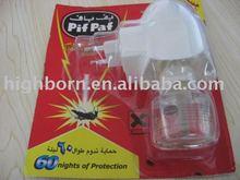 Electric mosquito repellent liquid and vaporizer sets