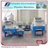 PC800 Plastic Crusher/Plastic Crushing Machine