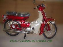 CUB 80cc Motorcycle