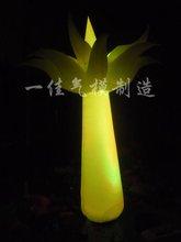 lowes christmas inflatable decoration tree led light