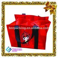 6 bottles wine carrier bag,non woven wine bag with 6 bottles,wine bottle bag pattern