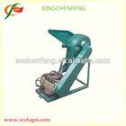 corn grinder/rice grinder/grinding machine 008613568730798