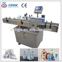 Shanghai automatic vertical labeling machine/plastic glass bottle labeler alibaba china